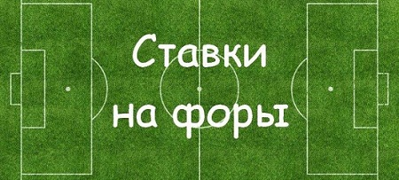 Life тиви sport football